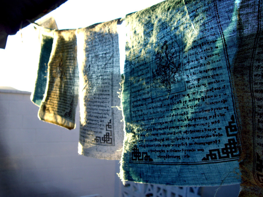 Preservation of Tibetan language