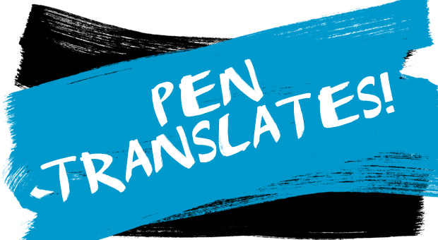 PEN-TRANSLATES1